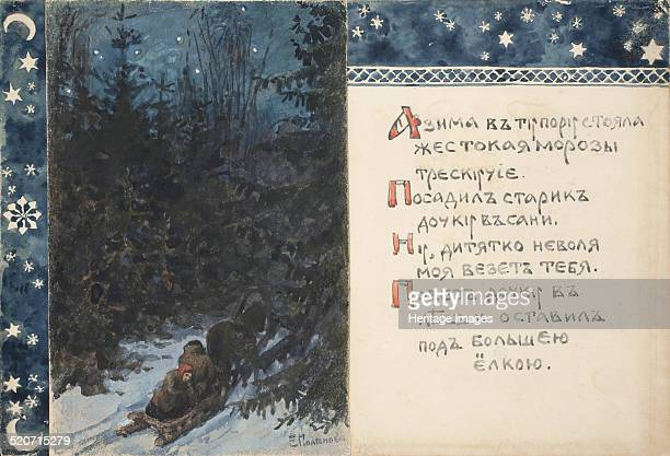 Illustration to the The Tale Ded Moroz Found in the collection of State Tretyakov Gallery Moscow