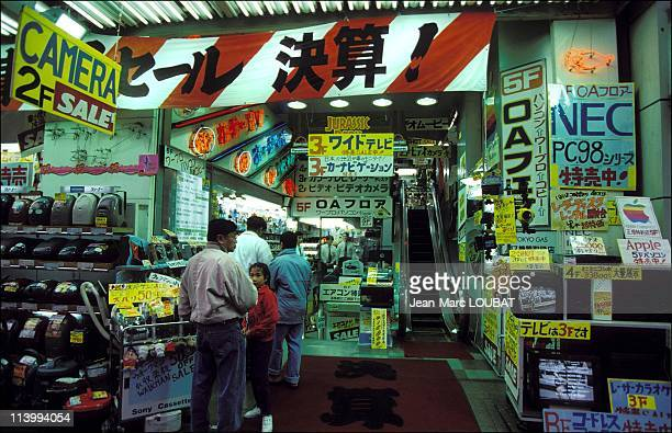 Illustration Tokyo Japan in December 1993Akihabara Tokyo's discount electronics store district