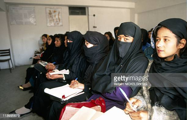 Illustration women's university In Kabul Afghanistan On October 30 1995