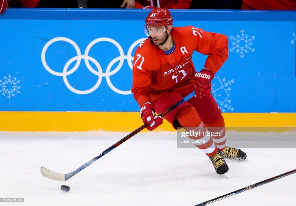 Ice Hockey - Winter Olympics Day 8 - OAR v USA : News Photo