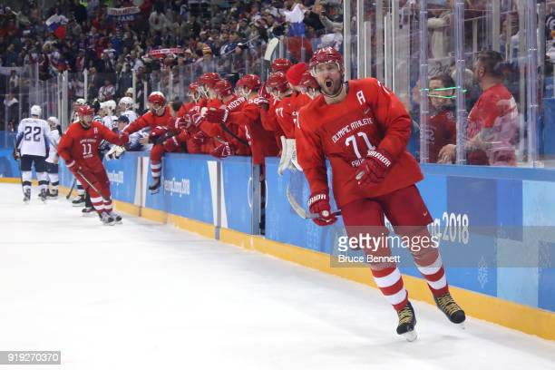 Ilya Kovalchuk of Olympic Athlete from Russia celebrates after scoring a goal in the second period against the United States during the Men's Ice...