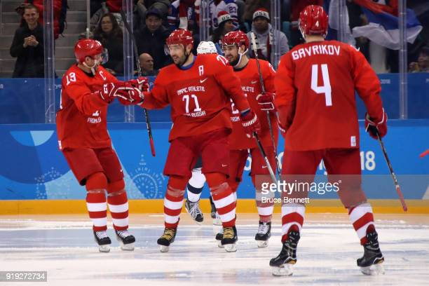 Ilya Kovalchuk of Olympic Athlete from Russia celebrates after scoring a goal against the United States during the Men's Ice Hockey Preliminary Round...