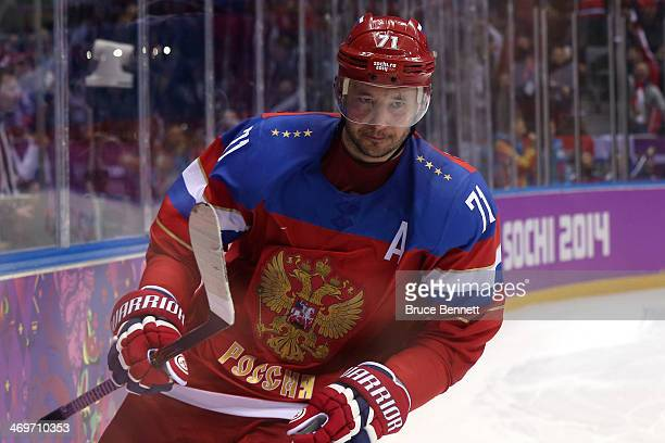 Ilya Kovalchuk of Russia celebrates after scoring the winning goal in a shoot against Jan Laco of Slovakia during the Men's Ice Hockey Preliminary...