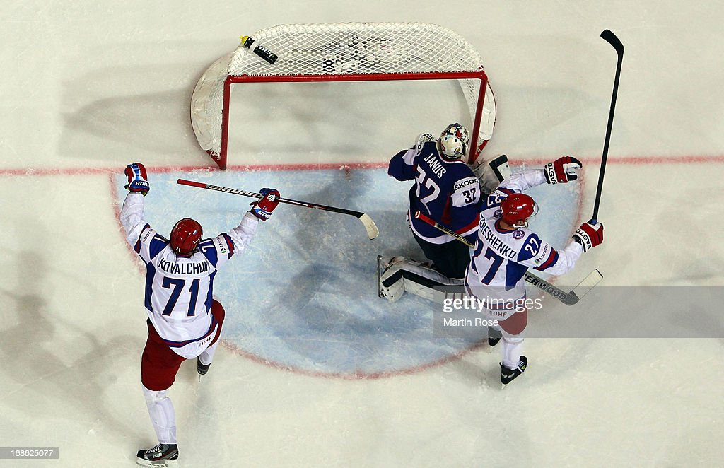 Ilya Kovalchuk (#71) of Russia celebrates his team 1st goal during the IIHF World Championship group H match between Slovakia and Russia at Hartwall Areena on May 12, 2013 in Helsinki, Finland.