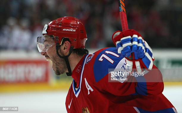Ilya Kovalchuk of Russia celebrates victory in the IIHF World Championship Semi-Final between USA and Russia at the PostFinance Arena on May 8, 2009...
