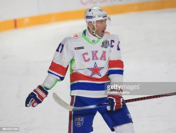 Ilya Kovalchuk of SKA celebrate after scoring a goal during the KHL Hockey match between Jokerit and SKA at Kaisaniemen park in Helsinki Finland on...