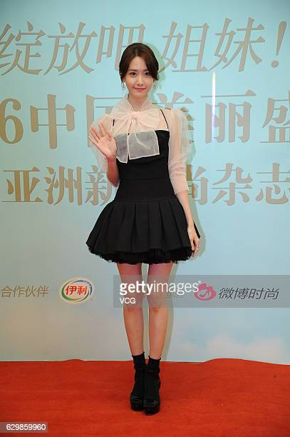 Im Yoona of South Korean girl group Girls' Generation attends CeCi Beauty Awards Ceremony on December 14 2016 in Shanghai China