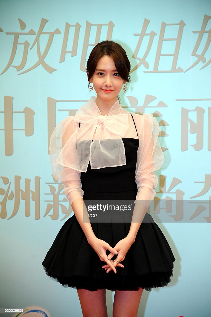 Im Yoona Attends CeCi Beauty Awards In Shanghai