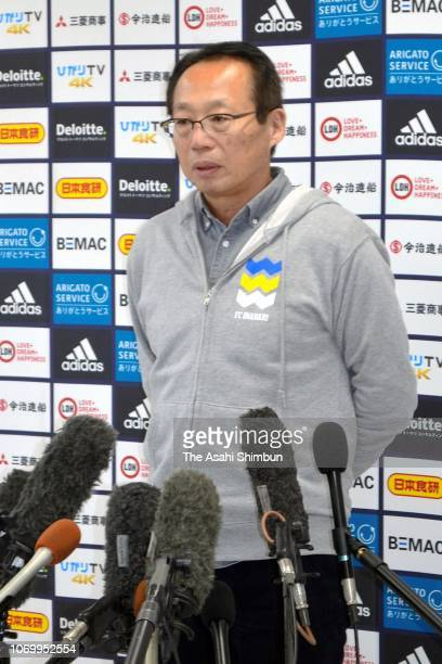 FC Imabari owner Takeshi Okada speaks to media reporters after the JFL match between FC Imabari and Honda Lock SC at Arigato Service Yume Stadium on...