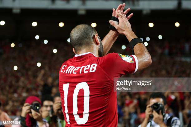 Imad Meteb of AlAhly celebrates the victory after the CAF Champions League semifinal football match between AlAhly vs Etoile du Sahel at the Borg El...
