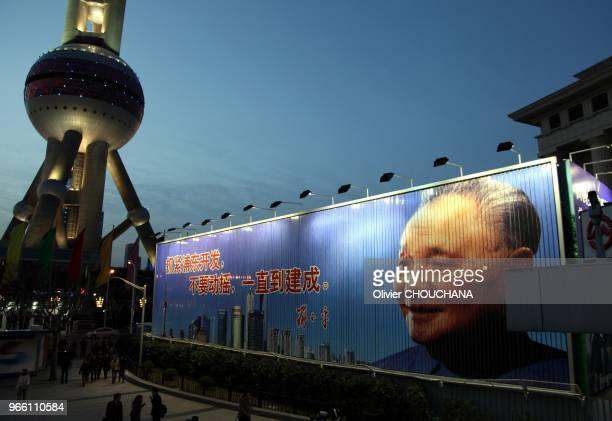 Image of popular former chinese communist leader, Deng Xiaoping, on a billboard in Pudong district on march 22,2011 in Shanghai,China. Deng Xiaoping...