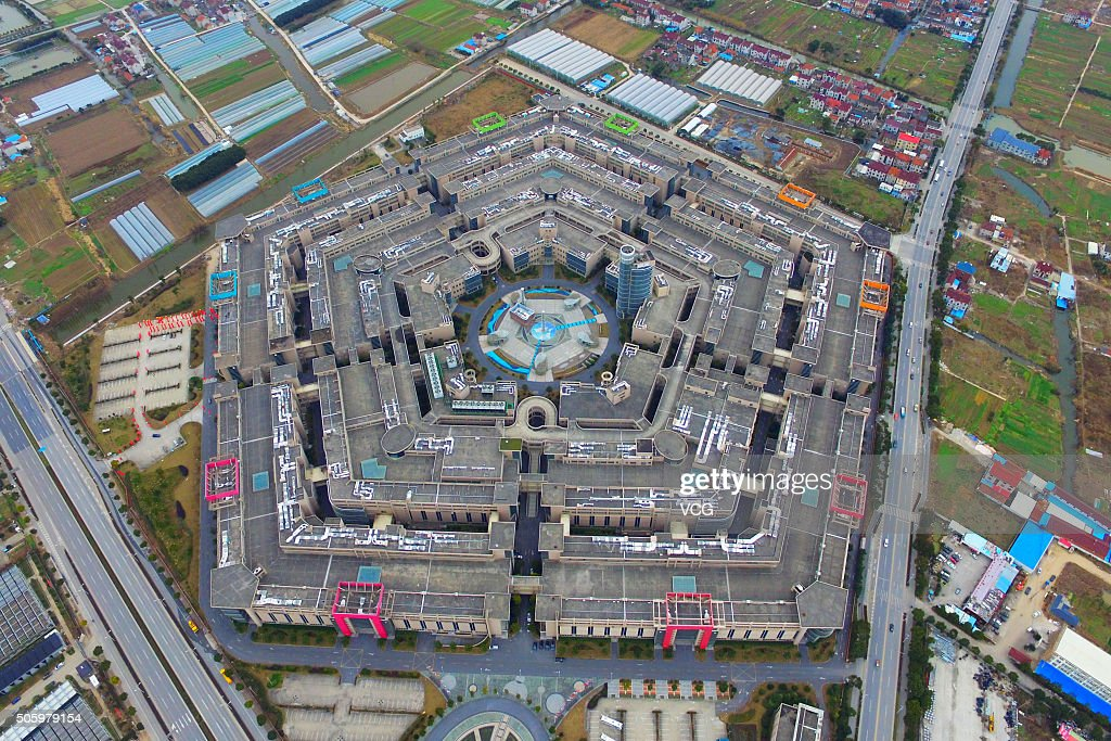 """The Pentagon"" Replica Built In Shanghai : News Photo"