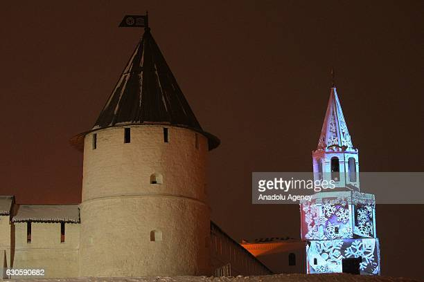 Images are being projected on the front elevation of the Kazan Kremlin's Spasskaya Tower during a 3D video mapping show ahead of New Year...
