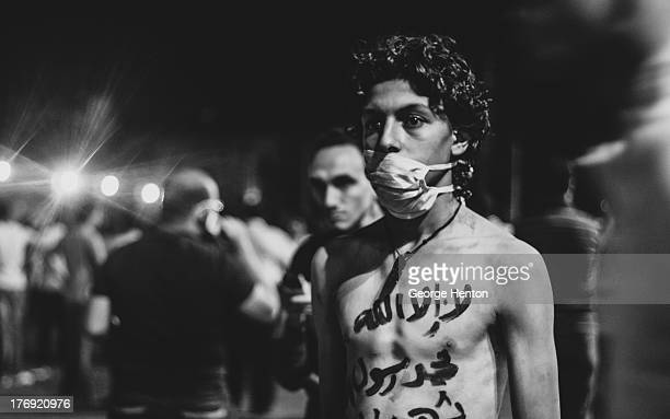 CONTENT] Images from Cairo Egypt during the ongoing Arab Spring