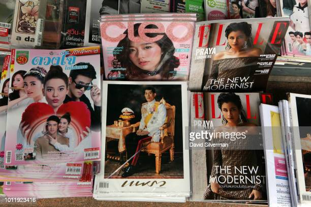 Images of Thailand's King Maha Vajiralongkorn are seen on magazine and newspaper covers on July 27 2018 in Bangkok Thailand As the tenth monarch of...
