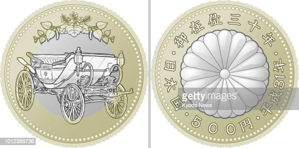 Images showing the front and back of a 500yen copper coin to be issued in commemoration of Japanese Emperor Akihito's 30th year on the throne The...