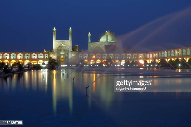 imam khomeini square, isfahan, iran - isfahan imam stock pictures, royalty-free photos & images