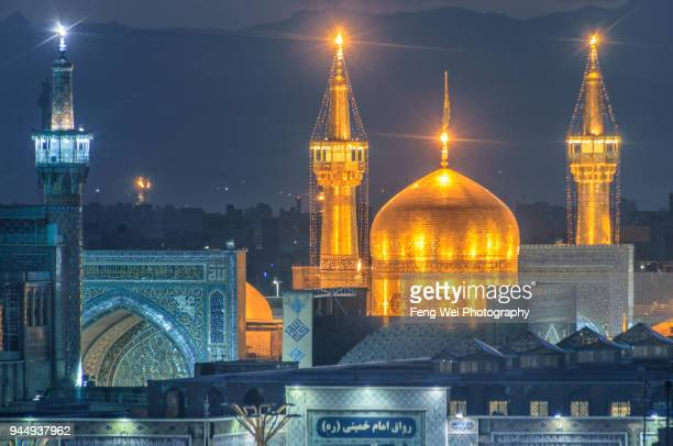 Imam Reza Holy Shrine, Mashhad, Razavi Khorasan Province, Iran