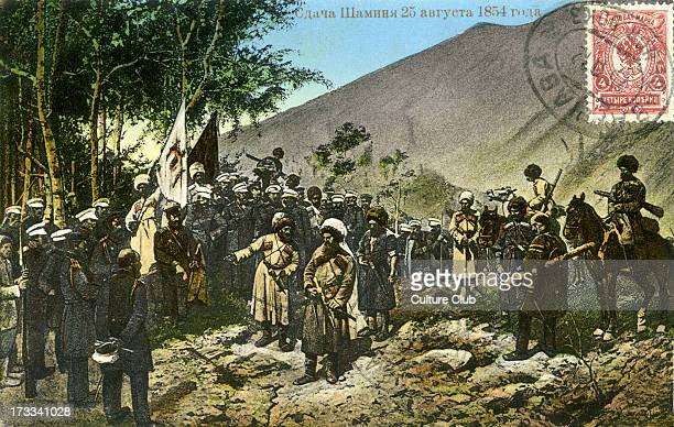 Imam Shamil 's surrender to Russian forces 1859 Event in Caucasian War Shamil Avar political and religious leader of the Muslim tribes of the...