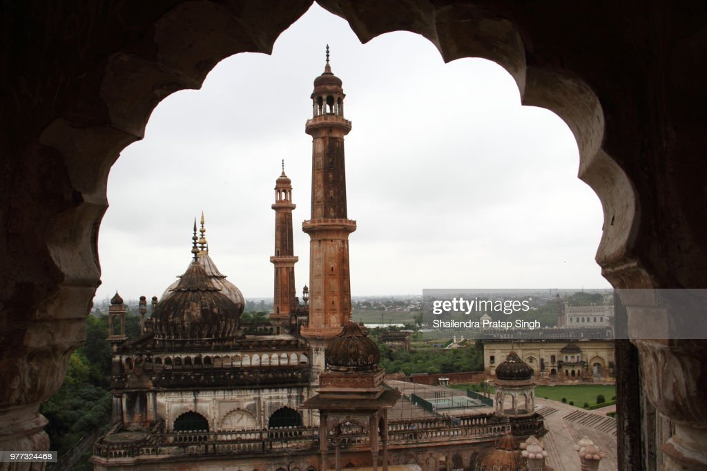 Imambara, Lucknow. : Stock Photo