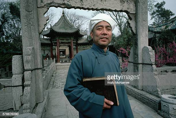 Imams are specially trained Muslims who lead prayer in the mosques The Great Mosque in Xi'an is one of the largest in China and the present buildings...