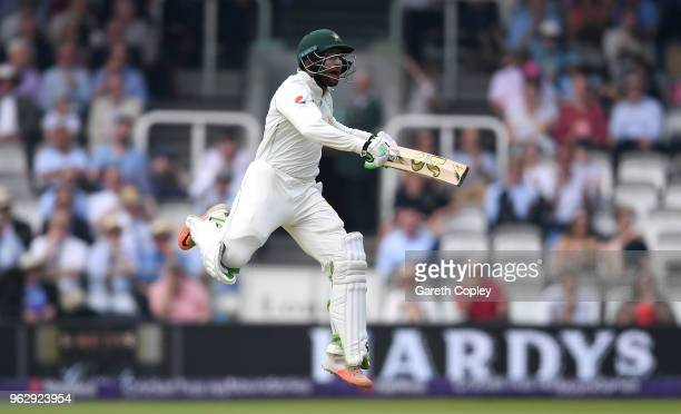 ImamulHaq of Pakistan celebrates winning the 1st NatWest Test match at Lord's Cricket Ground on May 27 2018 in London England