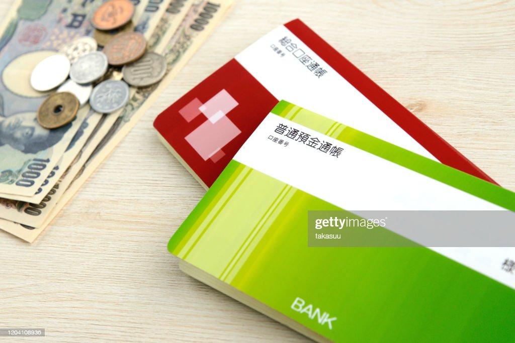 Imitation of Japanese passbook : Stock Photo