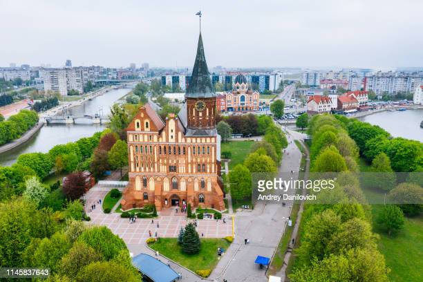 immanuel kant cathedral in kaliningrad. aerial drone shot. - kaliningrad stock pictures, royalty-free photos & images