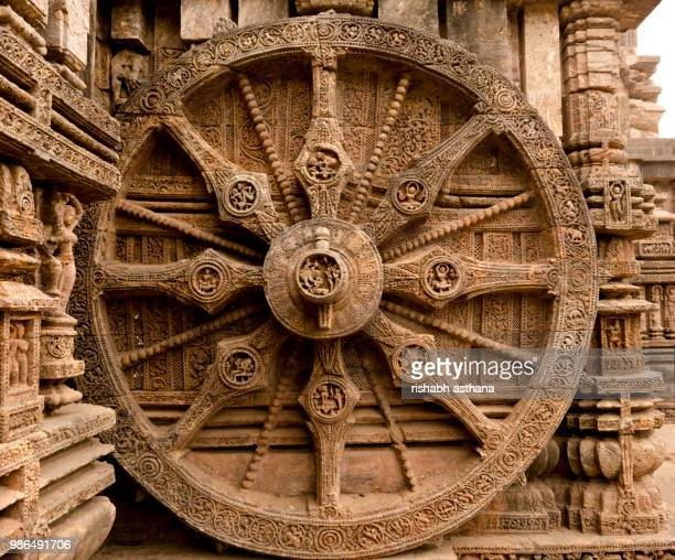 immovable - chariot wheel stock photos and pictures