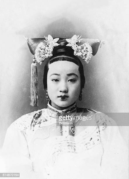 Imperial Consort Zhen was the favorite consort of the Guangxu Emperor during the Manchu Qing Dynasty in China