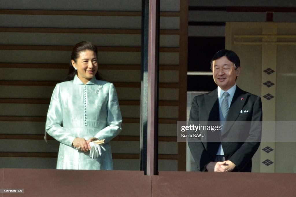 New years day at the imperial palace in japan pictures getty images imperial families greet 87000 people visited palace on jan 2 2013 new years m4hsunfo