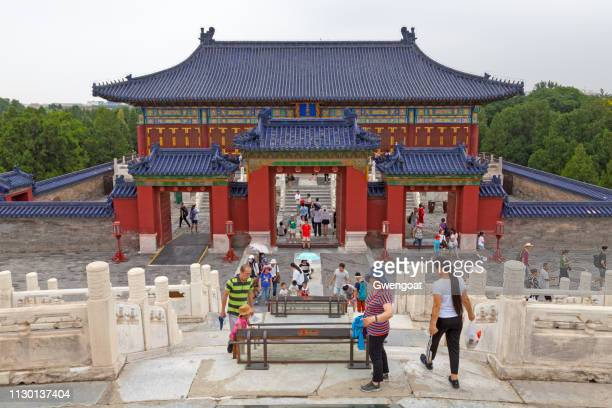 Kejserliga Hall of Heaven i Peking