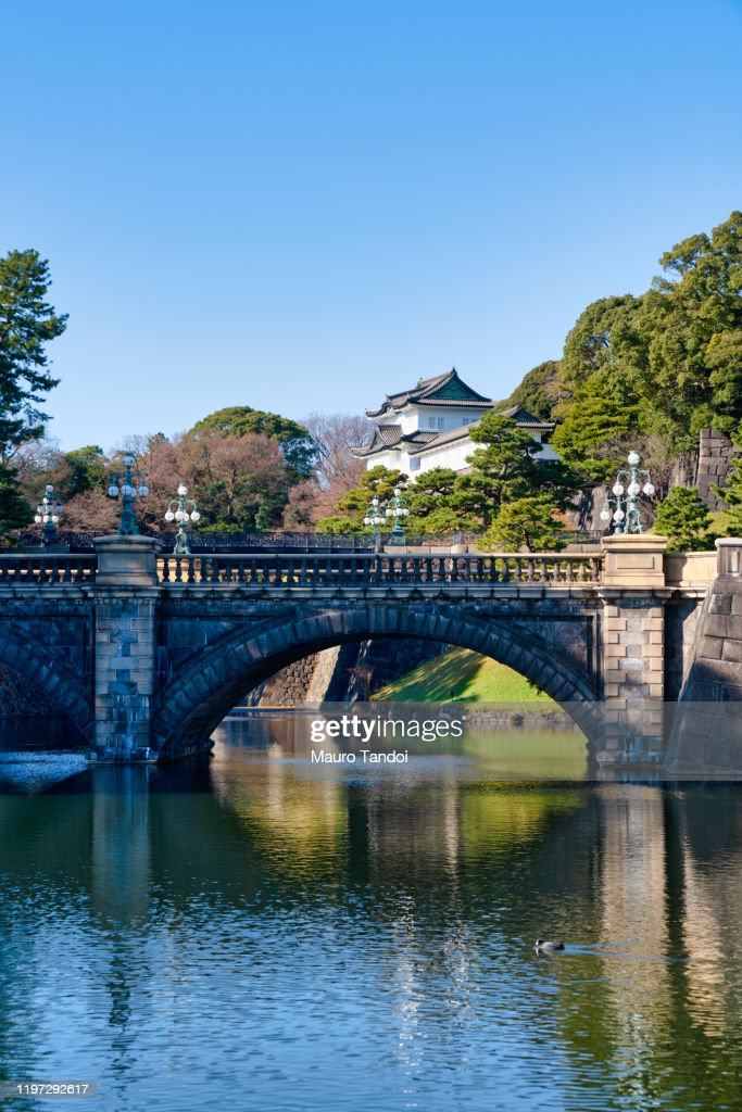 Imperial Palace, Tokyo : Stock Photo