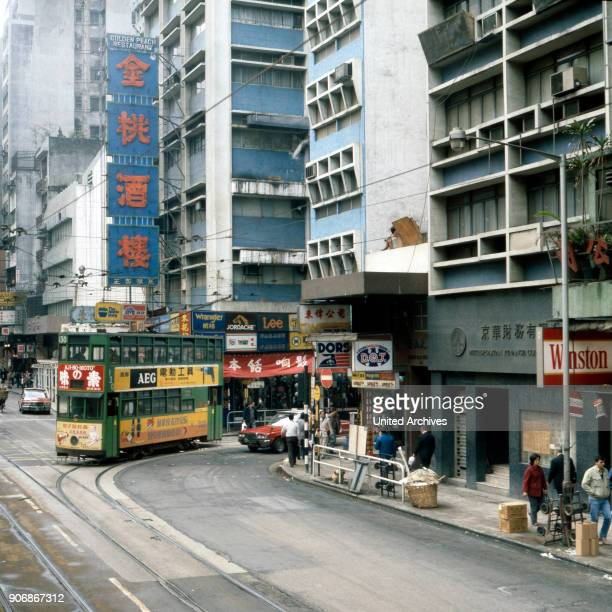 Impression from the inner city of British Crown colony of Hong Kong, 1980s.