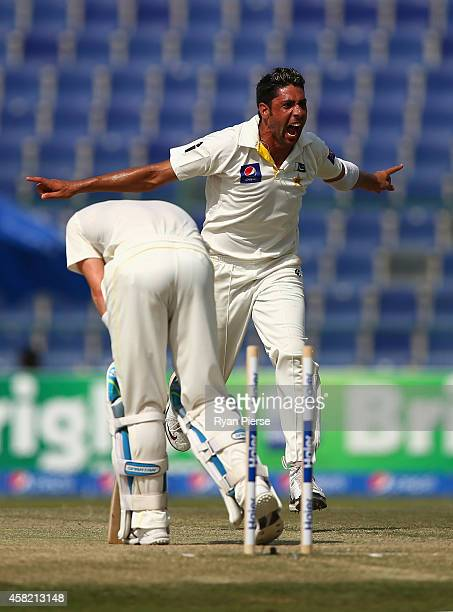 Imran Khan of Pakistan celebrates after bowling Michael Clarke of Australia during Day Two of the Second Test between Pakistan and Australia at...