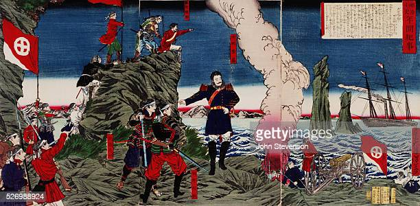 In 1877 the nationally revered hero of the Meiji Restoration Saigo Takamori rebelled against the government that he had helped to establish He...