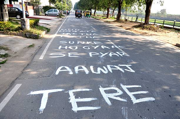 In a freak move an unknown person has painted a love message on the internal road of Sector 38 West to mark Valentine Day on February 14 2015 in...