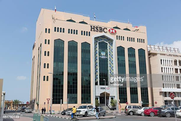60 Top Hsbc Bank Pictures, Photos and Images - Getty Images