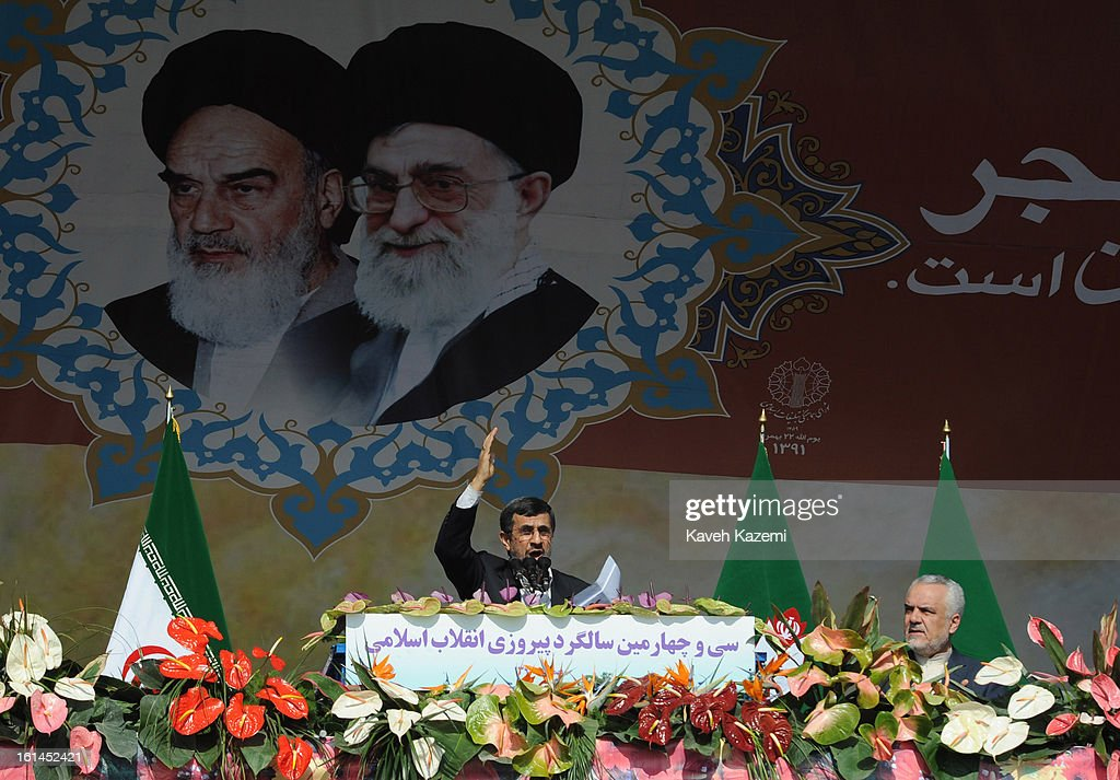 The 34th Anniversary of the Islamic Revolution Celebrations : News Photo