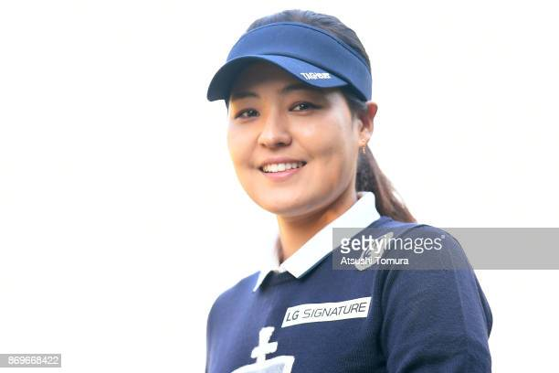 In Gee Chun of South Korea smiles during the first round of the TOTO Japan Classics 2017 at the Taiheiyo Club Minori Course on November 3 2017 in...