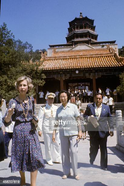 In her official trip to China the Spanish Queen Sofia of Greece visits the 'Summer Palace ' Beijing China