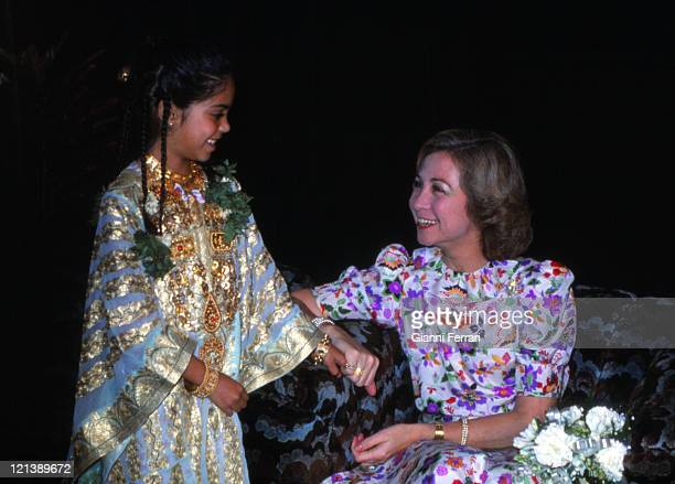 In his official visit the Spanish Queen Sofia visits a school in Manama 15th December 1981 Manama Bahrain