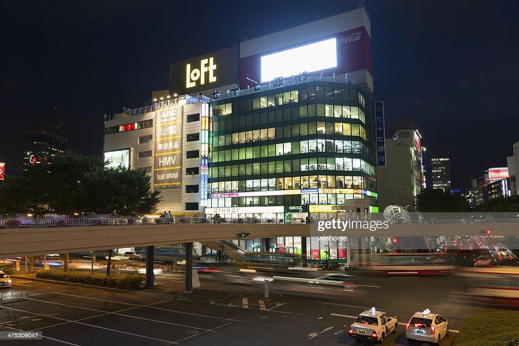 LOFT in Japan : Stock Photo