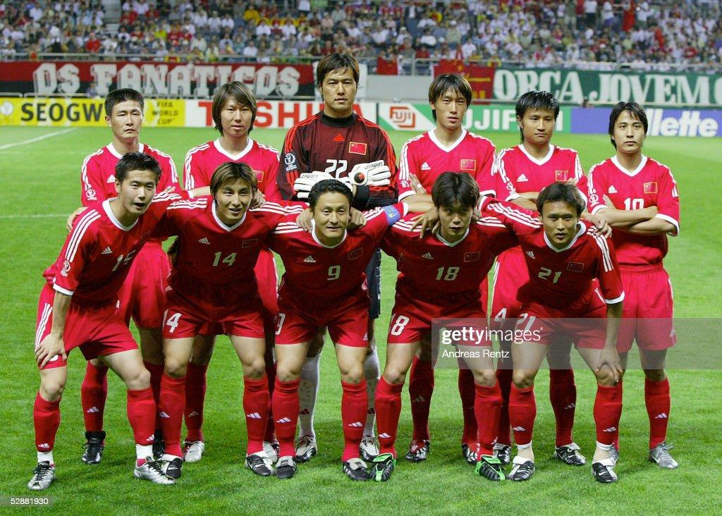 FUSSBALL: WM 2002 in JAPAN und KOREA, BRA - CHN 4:0 : News Photo