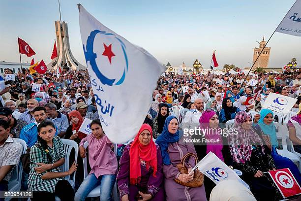 the Islamist party Ennahdha celebrates its 33rd anniversary on place of the Kasbah in Tunis More than 3000 activists are attended what looks like a...