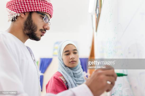 in middle eastern school - arabia stock pictures, royalty-free photos & images