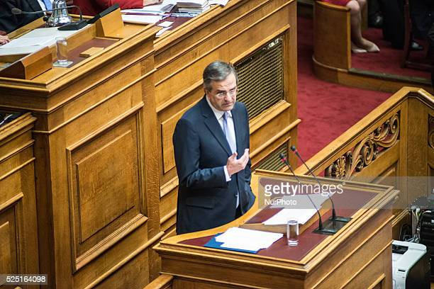 Prime Minister Antonis Samaras speaking in the Greek Parliament Debate and vote in the Greek parliament over the 2015 budget The Greek Parliament on...