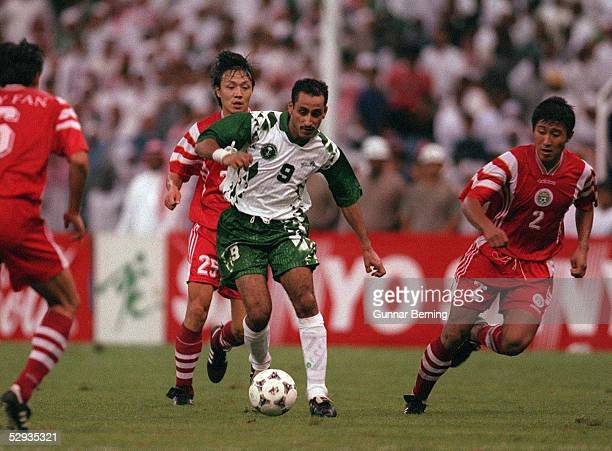 1 in Riad 061197 Sami AL JABER