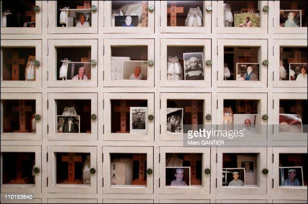 In the 'House of the native country' in Kamagasaki neighborhood a columbarium was set up for deceased homeless people in Osaka Japan on March 2002