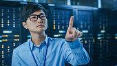 modern data center portrait it engineer